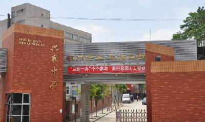 贵阳白云区兴农中学高考成绩图片