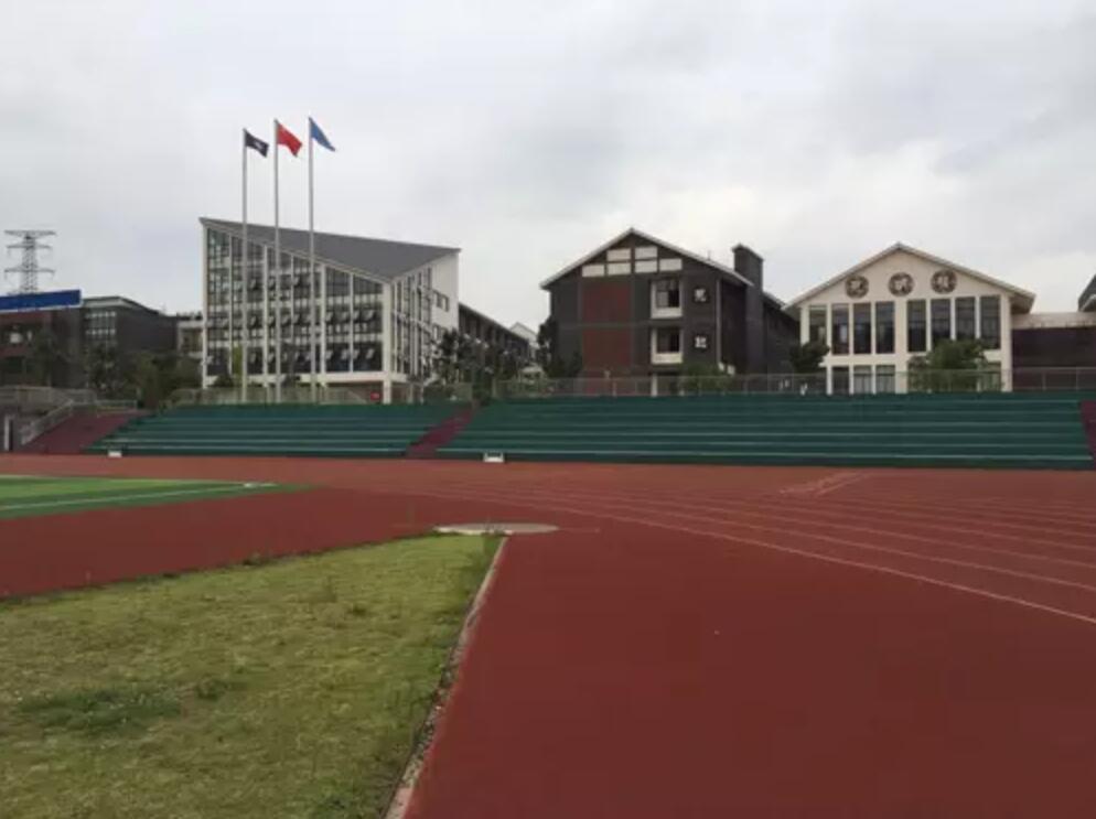 贵阳清镇市第一中学图片