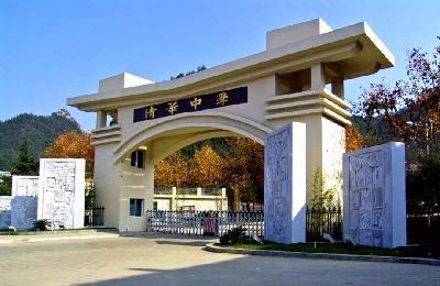 贵阳清华中学高考成绩图片